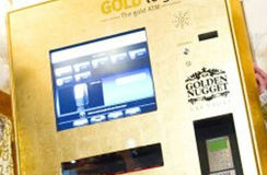 gold vending machine in vegas